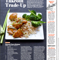 Takeout Tradeup (Byline)
